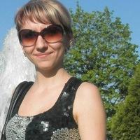 Ольга Давиденко, 14 мая 1988, Днепропетровск, id187075344