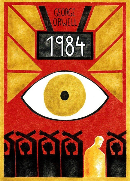 Обложки из разных стран культового романа-антиутопии Джорджа Оруэлла 1984. Вы читали