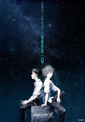 Ver Evangelion: 3.0 You Can (Not) Redo (2012) Online