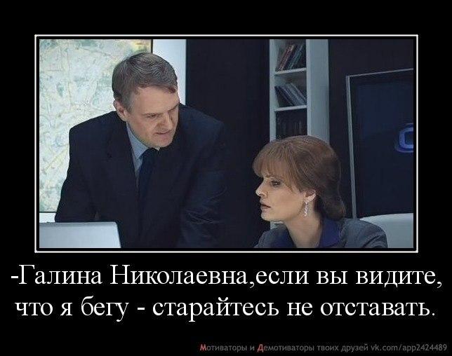 http://cs418329.vk.me/v418329539/4c6d/XCUzRmtq6Jg.jpg