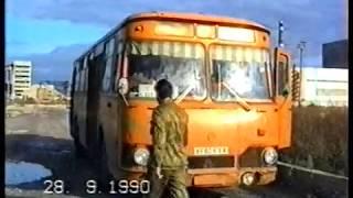 ЧАЭС г Припять 1990 год личный архив Инженеров Робототехников