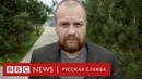 Националист зек чиновник как Дёмушкин стал главой Барвихи