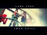 Майк Леви - Swag Chick | CAFFEINE CREATED