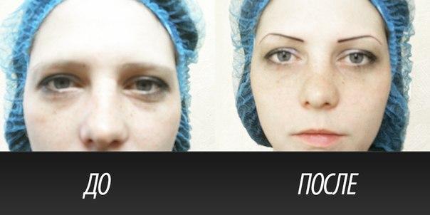 Перманентный макияж глаз в Сочи