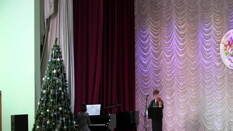 Рождество 2018г. Р. Ловланд. Адажио. Белоусова Л. Панина М