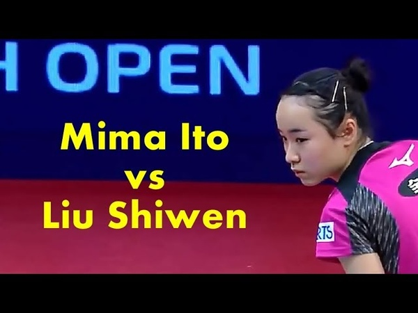 Swedish Open 2018 Mima Ito vs Liu Shiwen【Best Selections】