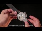 Видео-обзор часов U-BOAT
