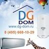 Климатическое оборудование DG-DOM.RU