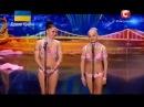 Украина имеет талант 6. Дуэт Wild girls show