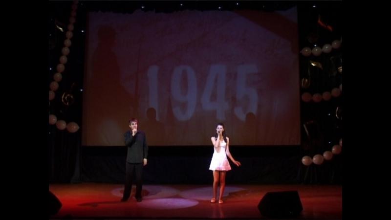 Арина Савосина 15 лет и Илья Шкадин 16 лет Непрошенная война