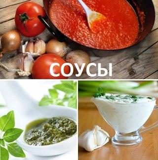 ешь худей рецепты правильного и здорового питания