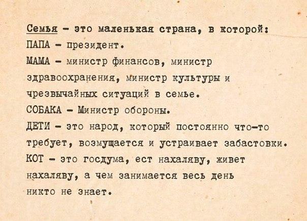 Фото №456244768 со страницы Ульяны Дудниковой