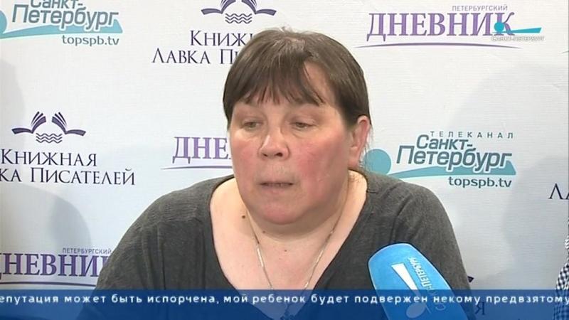 В Петербурге издали брошюру о профилактике ВИЧ-отрицания
