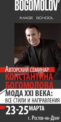 свежие новости в шоу бизнесе россии