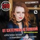 Женя Огурцова фотография #9