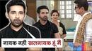 Puneesh Sharma Ko Mila Bada Serial Nazar Aayenge Ab Iss Serial Me Muskaan