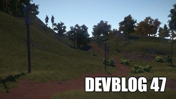 Dev-Блог 47