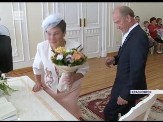 Золотая свадьба красноярских пенсионеров