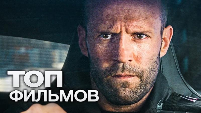 Фильмы на DTV Viasat