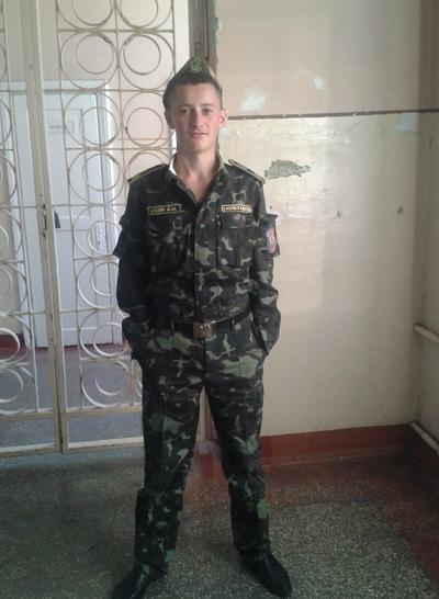 Андрій Козяр, 2 октября , Аргаяш, id132948323