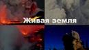 Лекция Метеориты астероиды кометы Их падение на Землю Часть 3