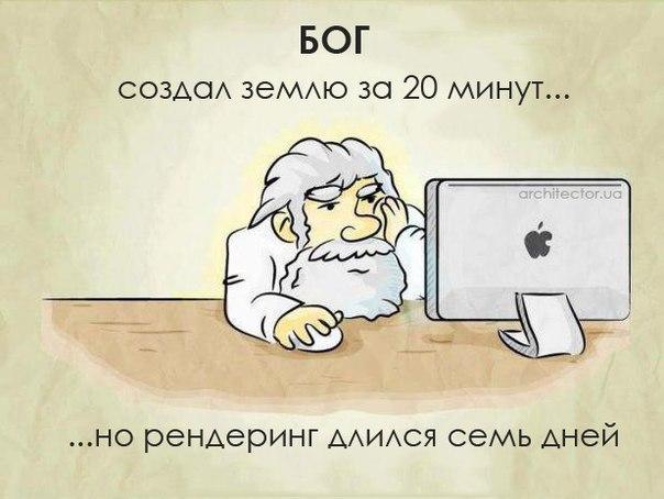 http://cs416222.userapi.com/v416222644/33d6/1YU63gqT6fs.jpg