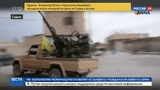 Новости на Россия 24 В Сирии появятся островки безопасности. Эксклюзивный репортаж Евгения Поддубного