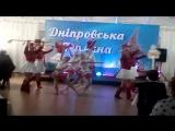 Днепровская жемчужина.