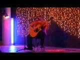 Алексей Куршин - Романс (концерт в Пролетарии 1.11.13)