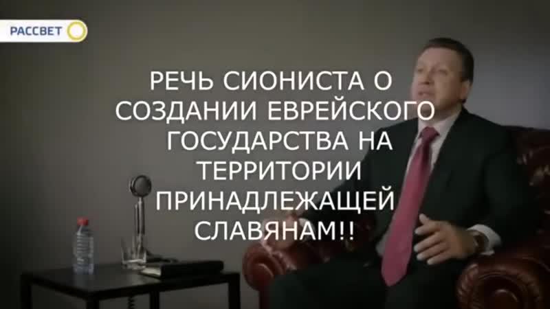 Масонские иудеи строят новую Хазарию из Украины