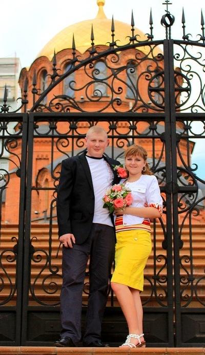 Ольга Данилова, 4 ноября , Новосибирск, id116749157