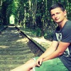 Dima Yatsenyuk