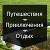 Странник-Воронеж