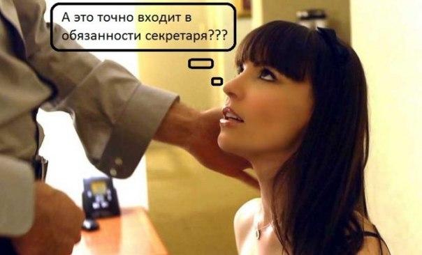 помощь в лайках вконтакте