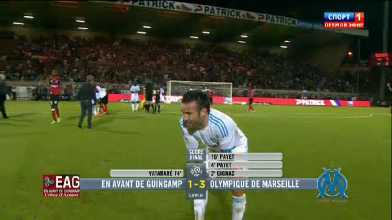 EA Guingamp - Olympique de Marseille