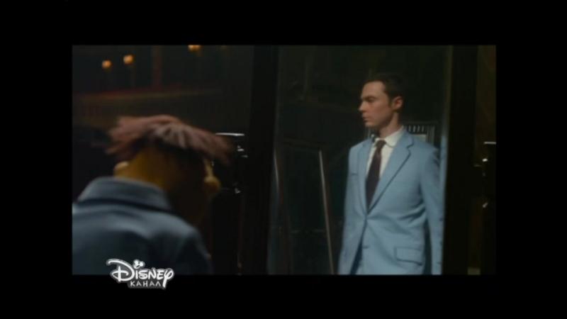 Jason Segeland Walter — Man Or Muppet (Канал Disney)