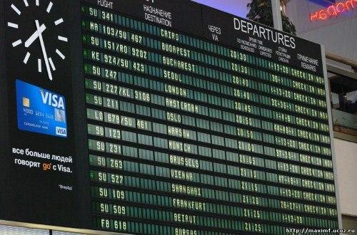 учителем Москве расписание прилетов онлайн в аэропорт магадана данным Агентства