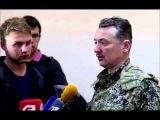 Игорь Коротченко: Стрелков оставил Славянск, но сохранил боеспособность