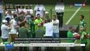 Новости на Россия 24 • Бразильский футбольный клуб Шапекоэнсе строит новую команду после авиакатастрофы