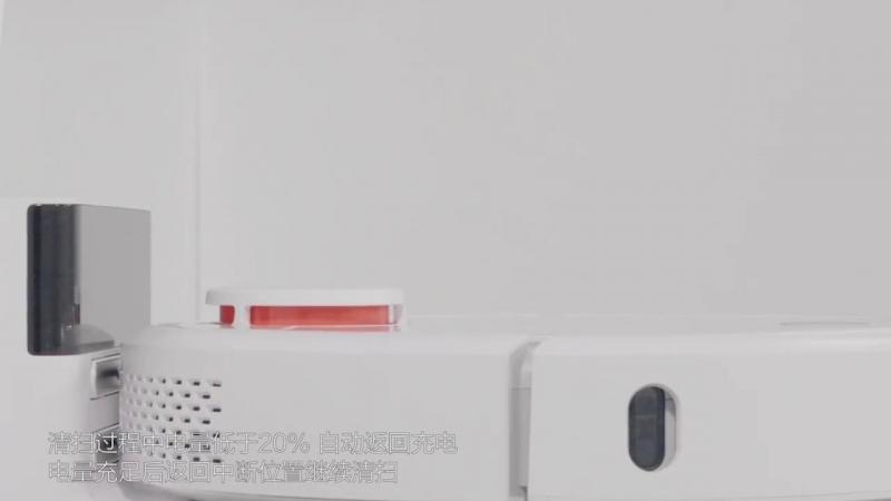 Xiaomi_беспроводной_интеллектуальный_ультратонкий_пылесос