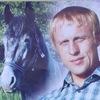 Юго-Камская конно-спортивная школа