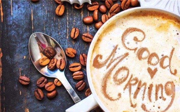 Запашна кава та неймовірно смачна
