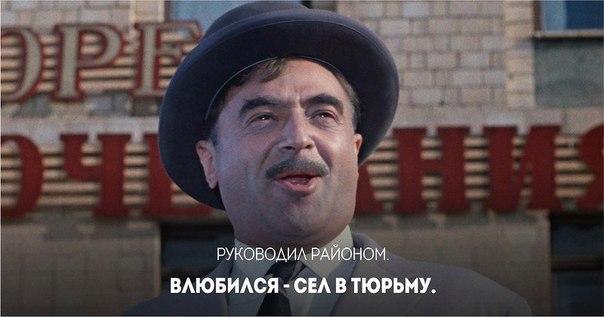 Фото №456246498 со страницы Василия Киоссе