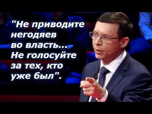 Мураев о выборах, НАТО, Донбассе Я против того что нас обманывают...