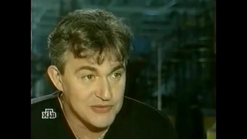 Секреты О Счастливчика НТВ 4 ноября 2000