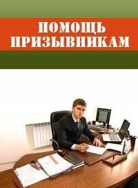 Илья Соболевский
