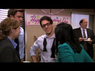 Офис [The Office] / 6 сезон - 22 серия / «День Секретаря» [Secretary's Day]