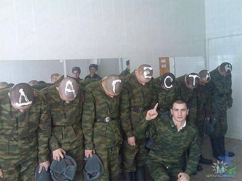 слабые духом в армии