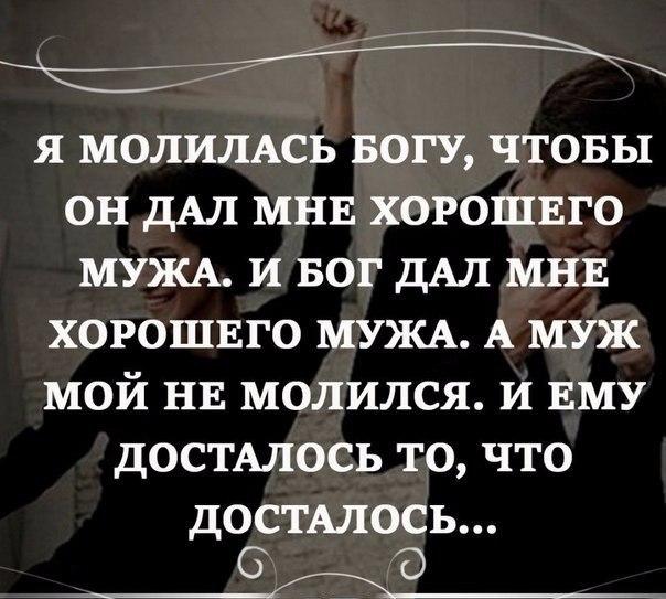 Фото №419536514 со страницы Ксюши Зубриловой