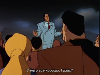 Бэтмен. 10 серия (S01E17). Двуликий (русские субтитры)